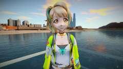 Minami Kotori - Pioneering a New World para GTA San Andreas