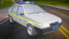 Milícia VAZ 2109 da Ucrânia para GTA San Andreas
